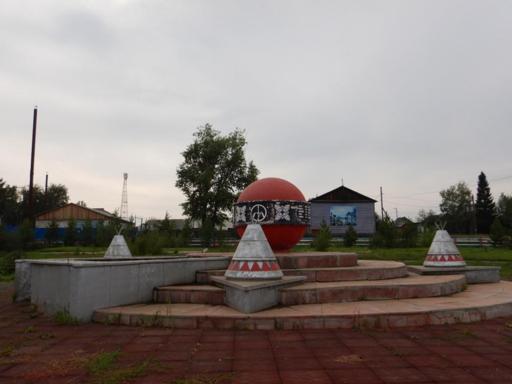 DSCN0819