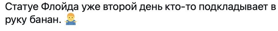 флойд 1