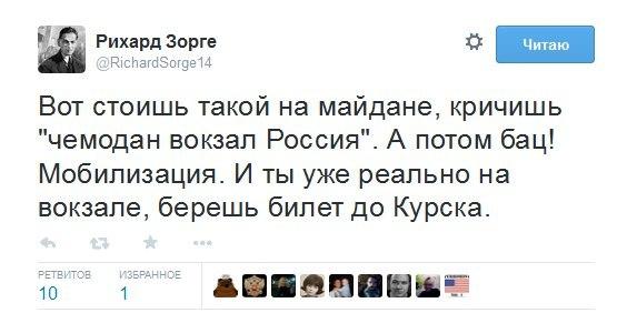 украина призыв(2)