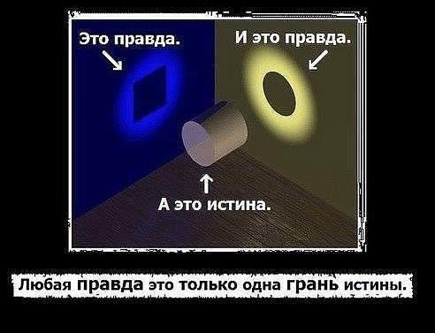 1618493_10152972743360931_353210180_n