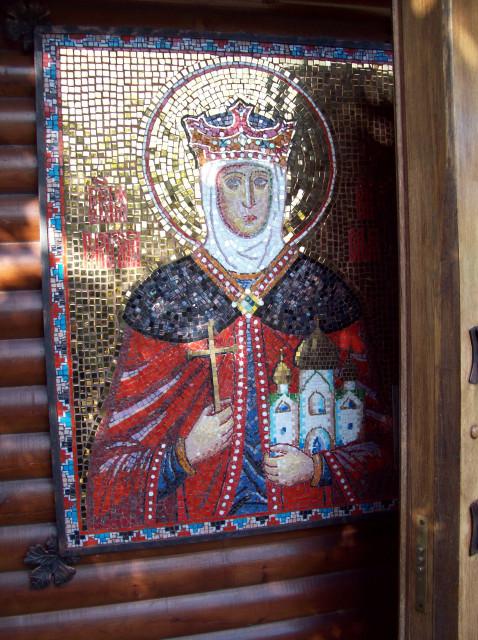 Мозаичная икона княгини Ольги