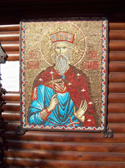 Мозаичная икона князя Владимира