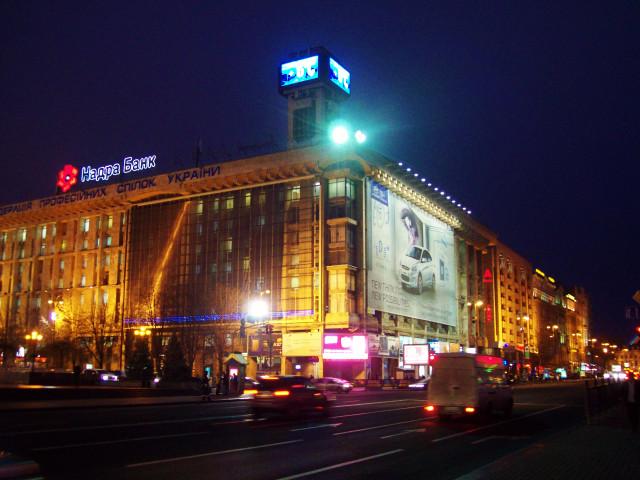 Киевские улицы украсят праздничной иллюминацией