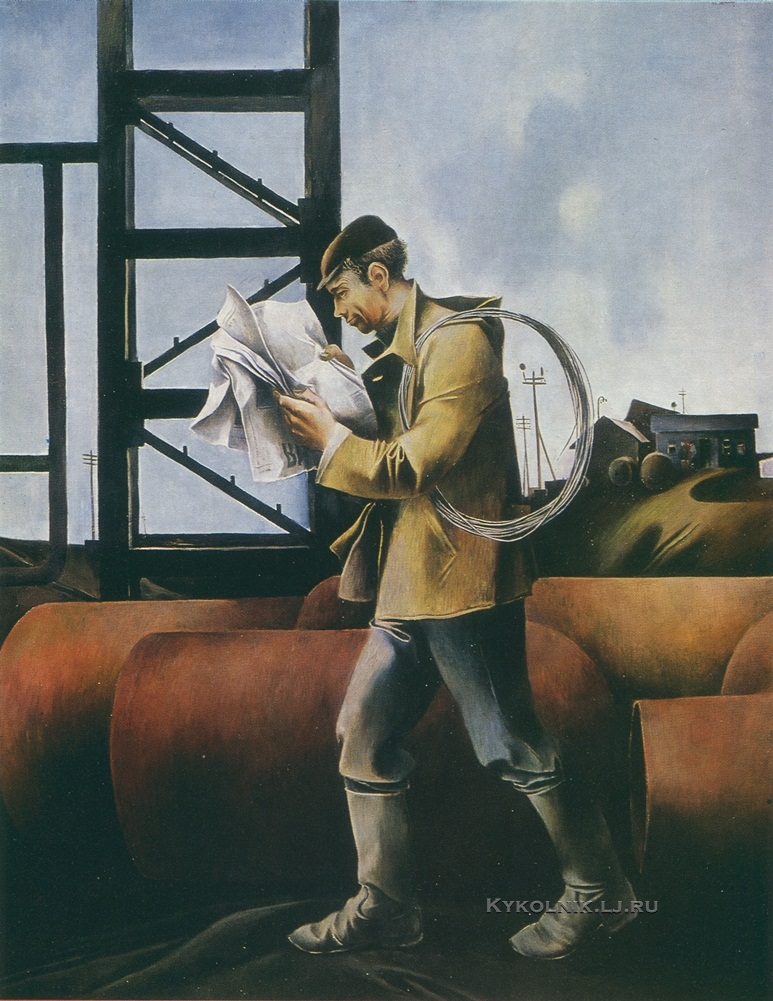 Денисов Александр Александрович  (1948-2009) «Утренние новости» 1979