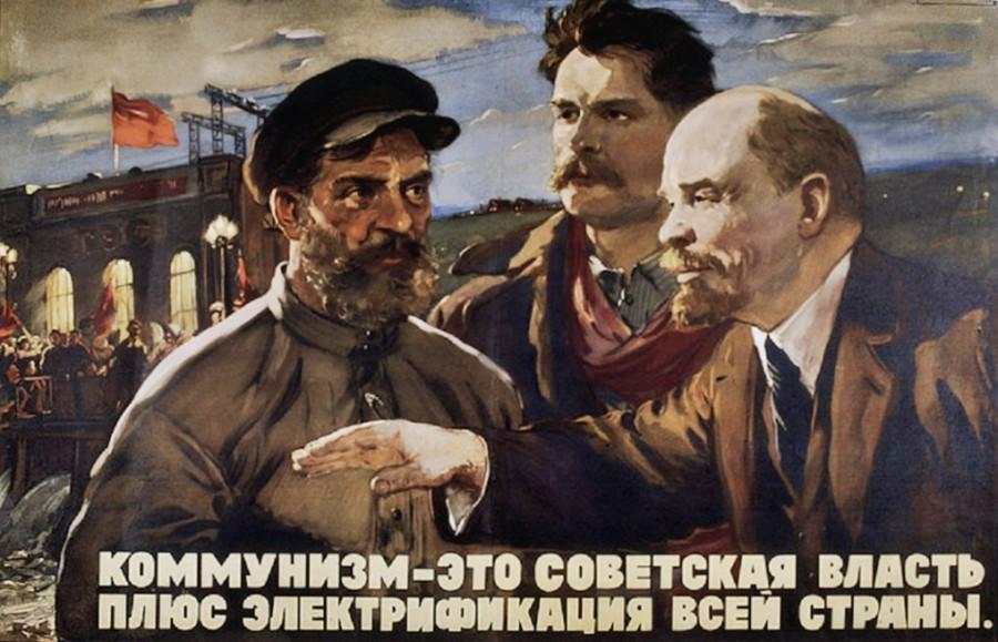 Терещенко Николай Иванович (1924 - 2005) «Коммунизм - это...» 1955
