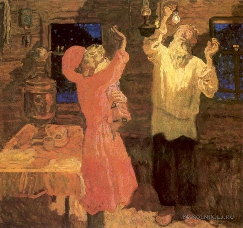 Ткачевы Сергей Петрович и Алексей Петрович (Россия 1922 1925) «Свет в деревне» 1975