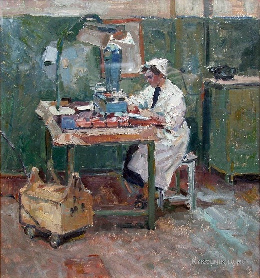 Шанин Марат Семенович (Россия, 1928) «Лаборатория Лампового завода» 1968