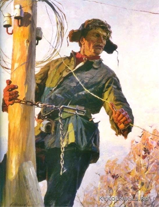 Шапаев Фёдор Васильевич (Россия, 1927) «Электрик» 1960