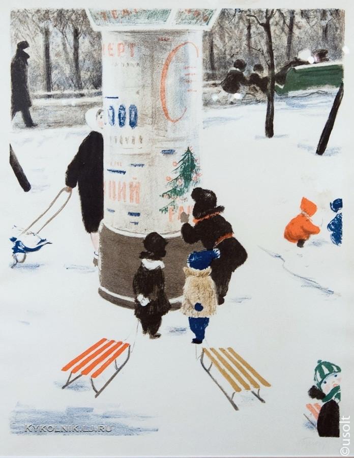 Брюлин Иосиф Гиршевич (1910-1976) «На бульваре»
