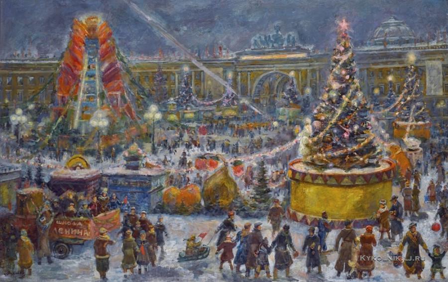 Викулов Василий Иванович  (1904-1971) «Празднование Нового года на Дворцовой площади»