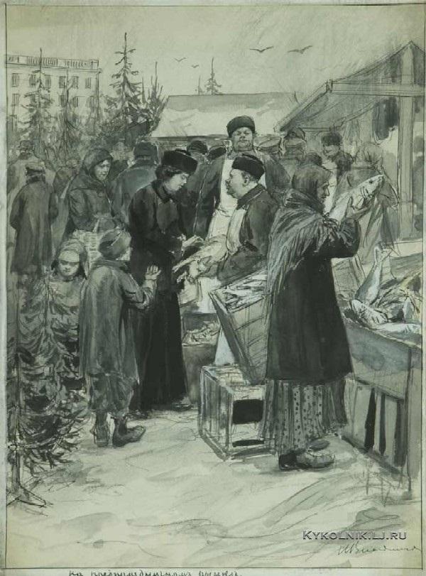 Владимиров Иван Алексеевич (1869-1947) «На предпраздничном рынке» 1915-1917