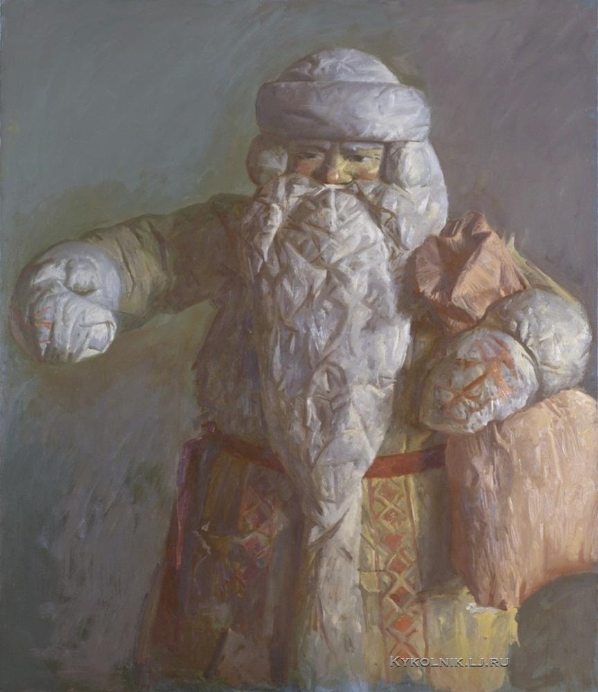 Дмитриев Иван Дмитриевич  (Россия, 1958) «Портрет Деда Мороза» 2005