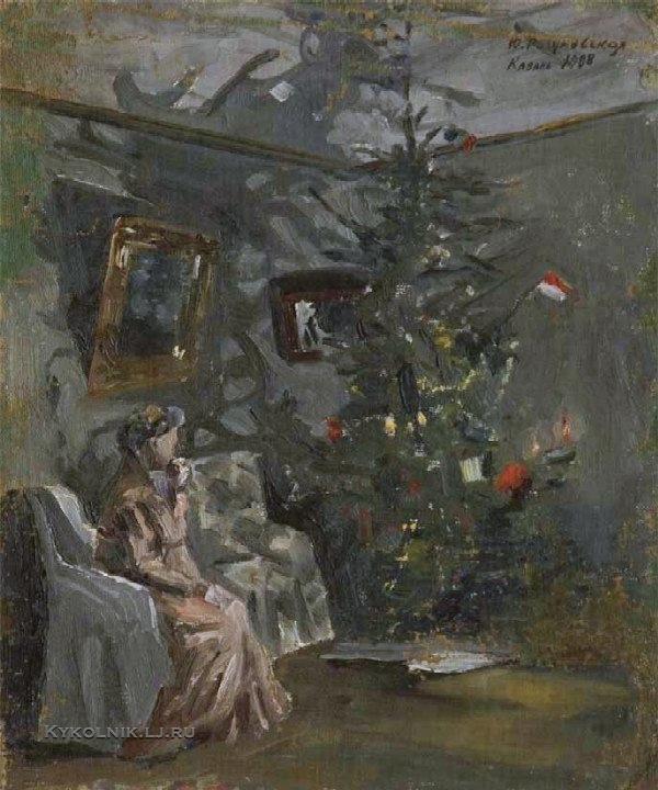 Разумовская Юлия Васильевна (1896-1987) «У Новогодней ёлки»