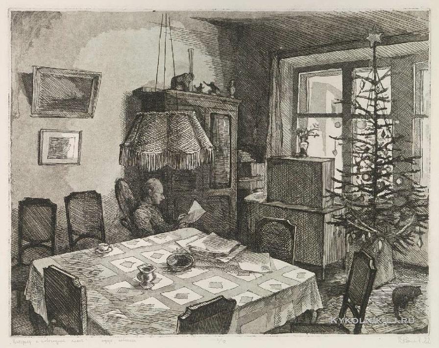 Родионов Никита Владимирович (1947–1998) «Интерьер с новогодней ёлкой» 1982