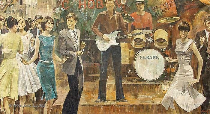 Снегирев Аркадий Викторович (1930-1994) «Новогодний вечер» 1982
