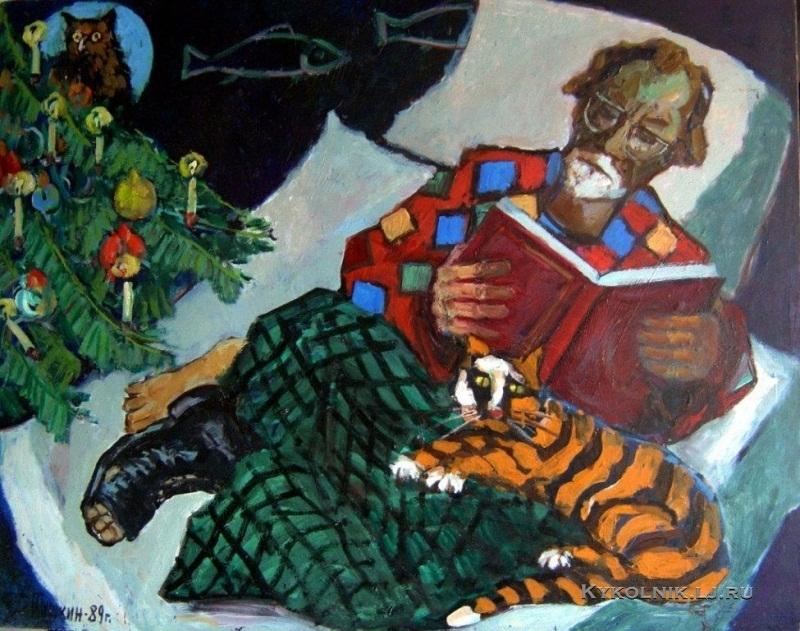 Тушкин Рюрик Васильевич (1924-2006) «Новый год» 1989