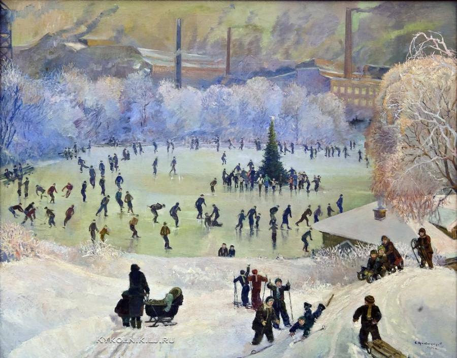 Христофоров Сергей Александрович (1891-1949) «Зимний спорт ребят» 1937