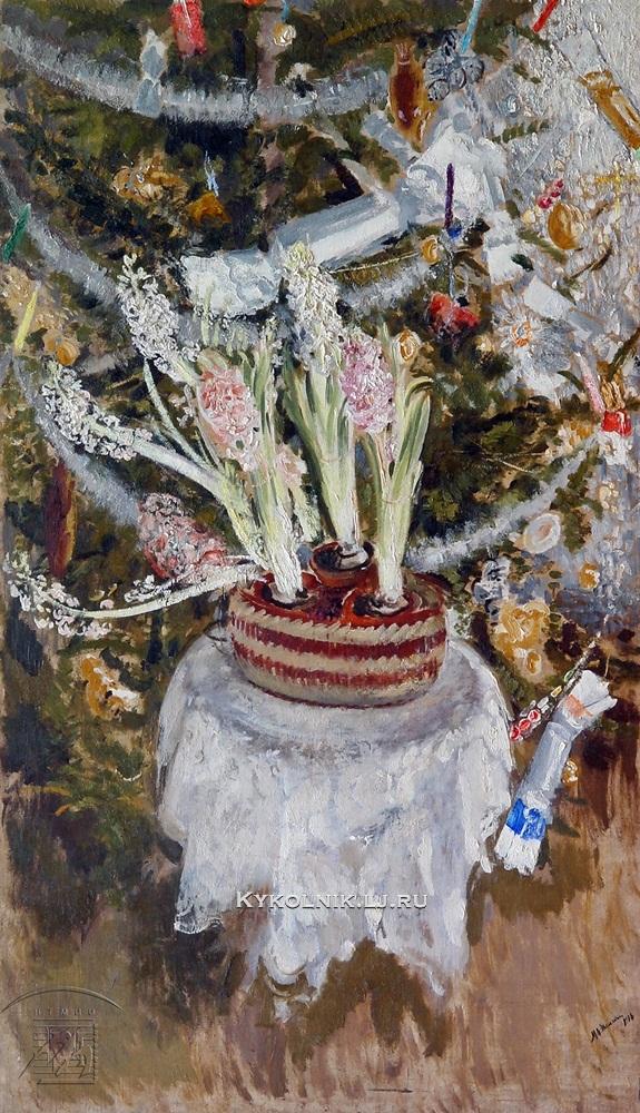 Шемякин Михаил Федорович (1875-1944) «Гиацинты у елки» 1917