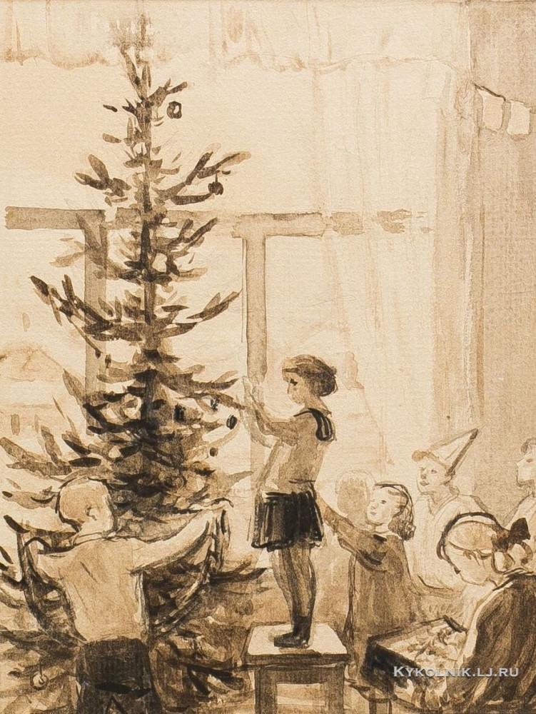 Эйгес Тамара Владимировна (1913-1991)  «Наряжают елку»  конец 1950-х