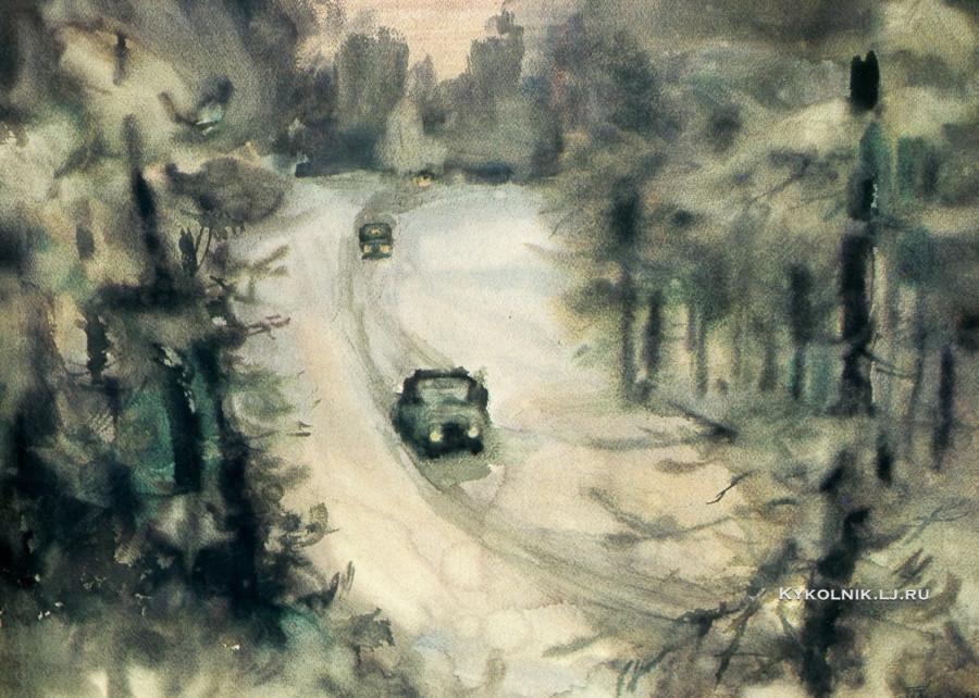 Бреславцев Диомид Константинович  (1918-) «Зимний путь» 1980