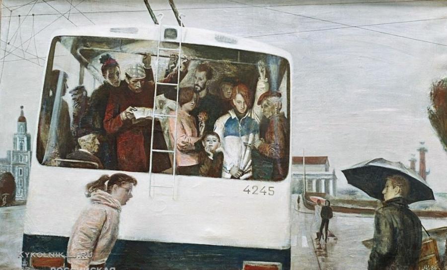 Кудреватый Михаил Георгиевич(Россия, 1954) «Осенний мотив». 1986