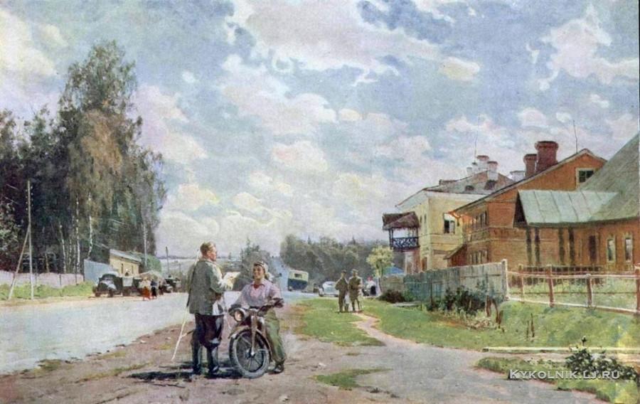 Подляский Юрий Станиславович (1923-1987) «Шоссе в колхозе им. В. И. Ленина» 1950