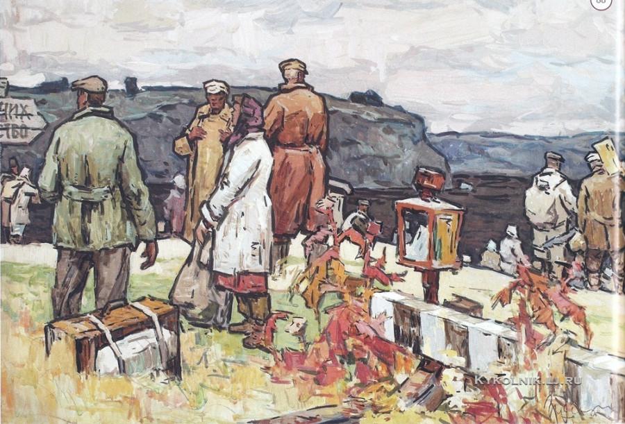 Редин Павел Фёдорович (1917-1992) «Рабочее пополнение» 1964