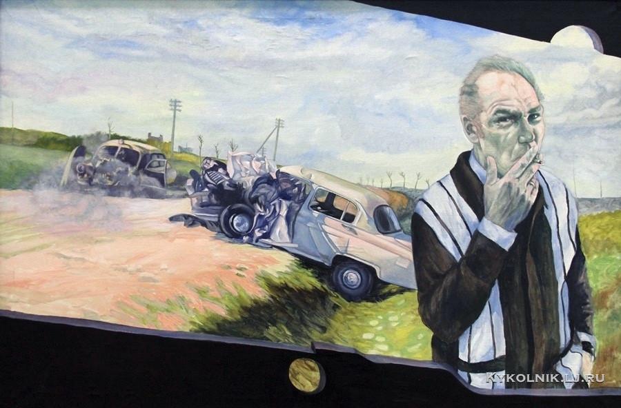 Таммик Рейн Эннович (Эстония, 1947) «Ленинградское шоссе» 1972