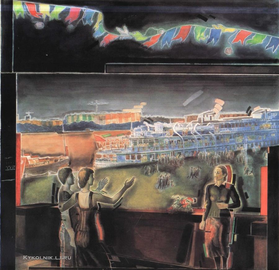 Шмохин Виктор Михайлович (Россия, 1940) «Полдень. Проводы» из триптиха  «Москва. Северный речной вокзал» 1979