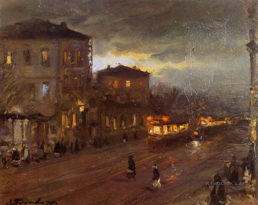 Туржанский Леонард Викторович (1875-1945) «Сумерки. Москва» 1920