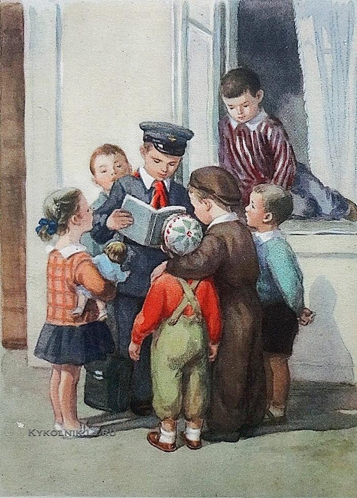 Советская открытка дети