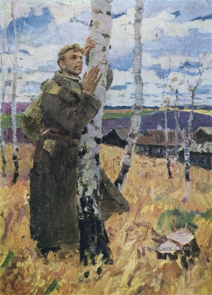 Изобразительное искусство СССР. Солдат