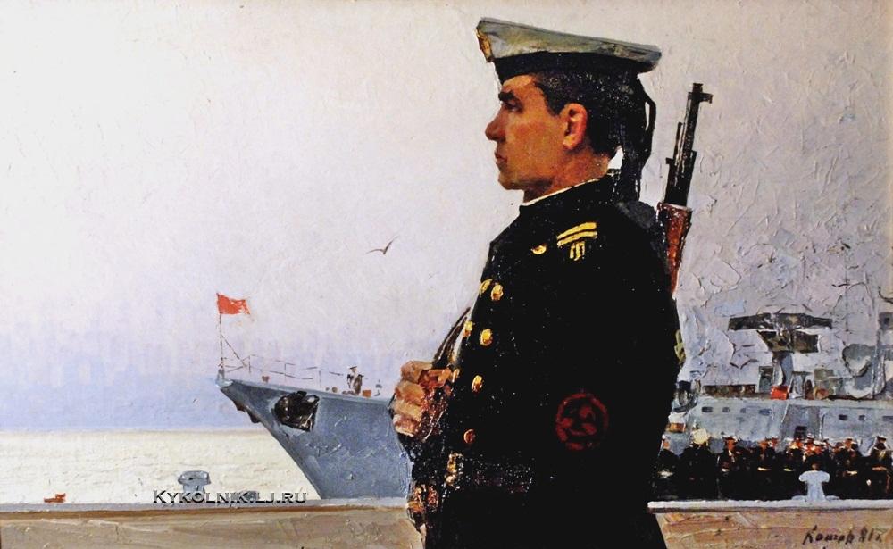 Изобразительное искусство СССР. ВМФ… 3