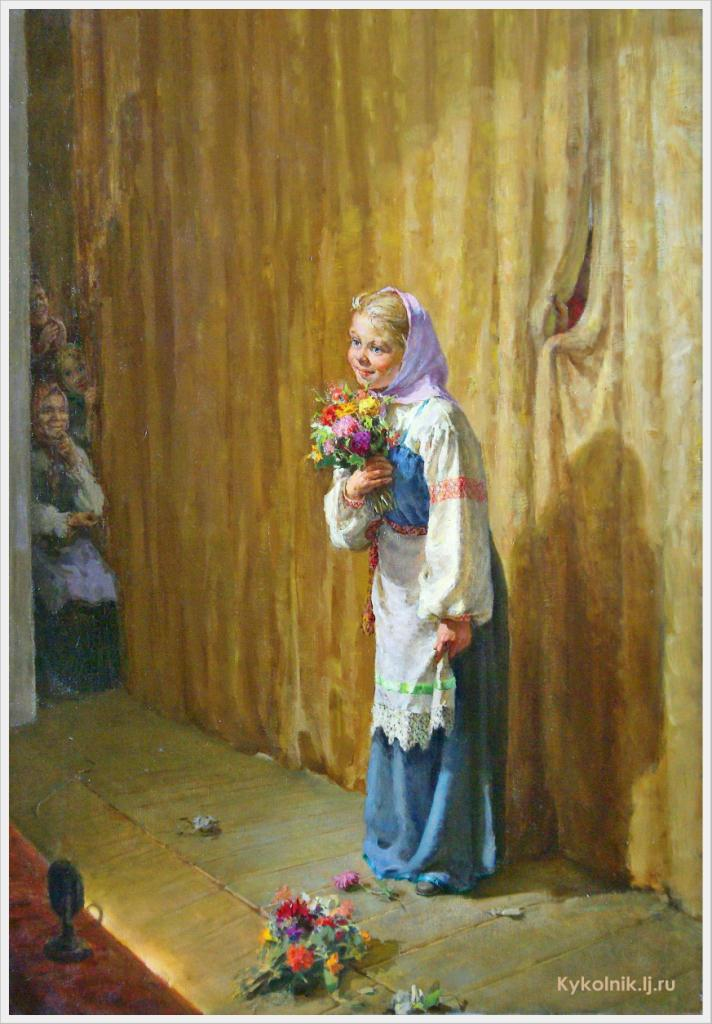 ������ ���� ���������� (������, 1917-2005) ������� ������ 1954