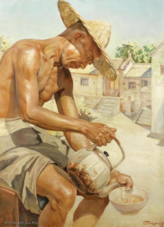 Подгурский Виктор Степанович (1893-1969) «Китаец, пьющий чай»