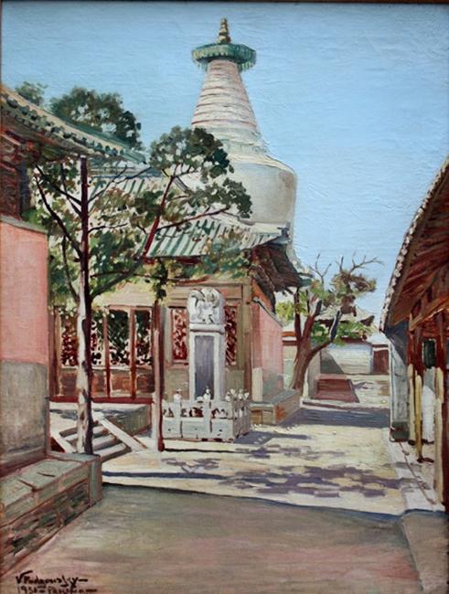 Подгурский Виктор Степанович (1893-1969) «Улица Пекина»