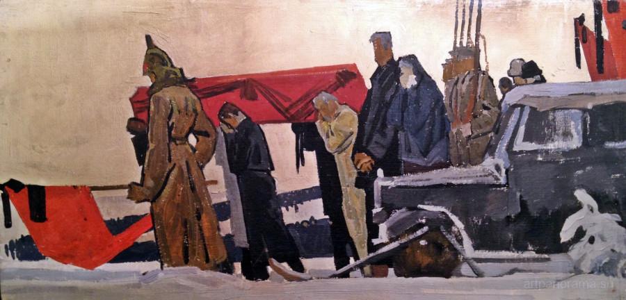 Папикян Альберт Степанович (1926-1997) «Похороны В.И. Ленина»