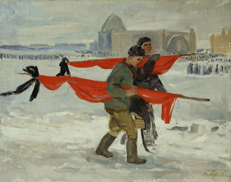 Тутеволь Клавдия Александровна (1917-1990) «Траур» 1941