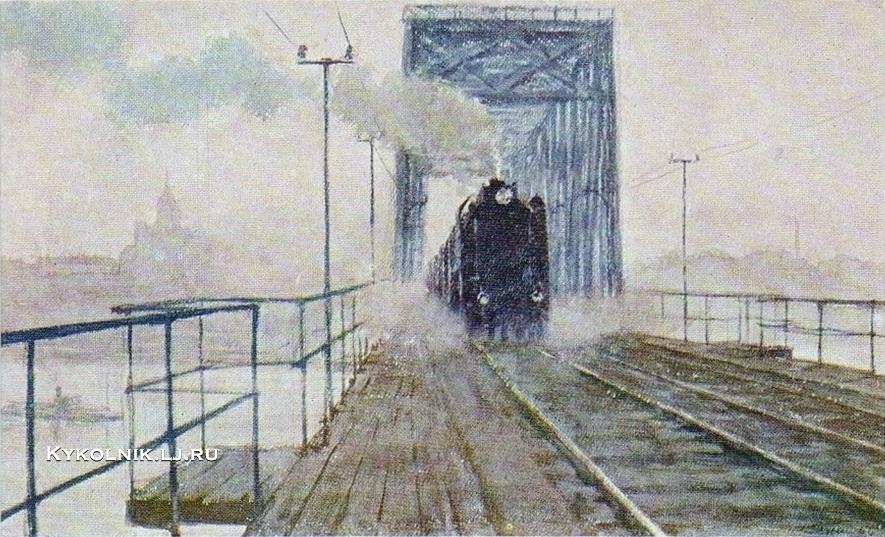 Генин Давид Пейсахович (1912-1971) «На мосту» 1958