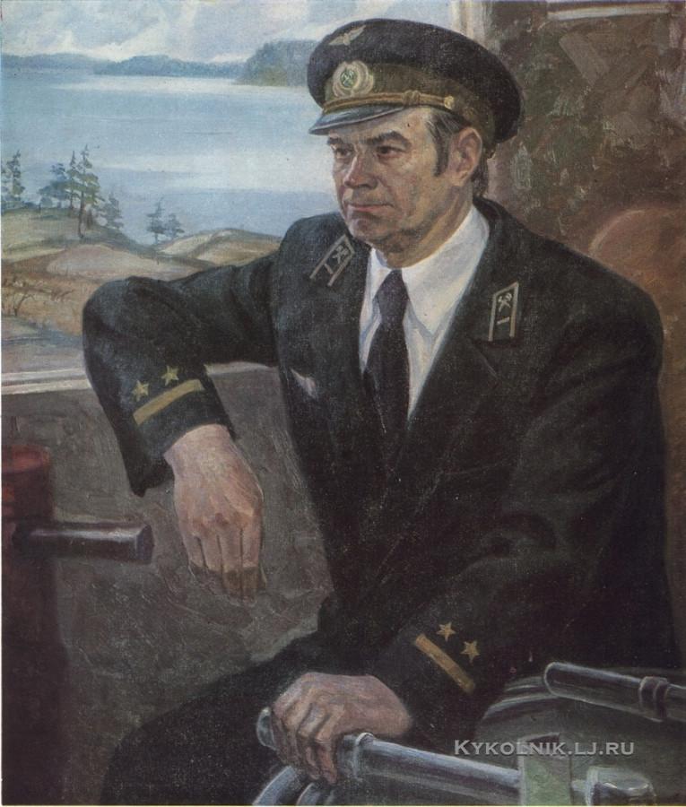 Герасимов Геннадий Александрович  (1933-2002) «Портрет машиниста электровоза С.В.Мизюрина» 1981