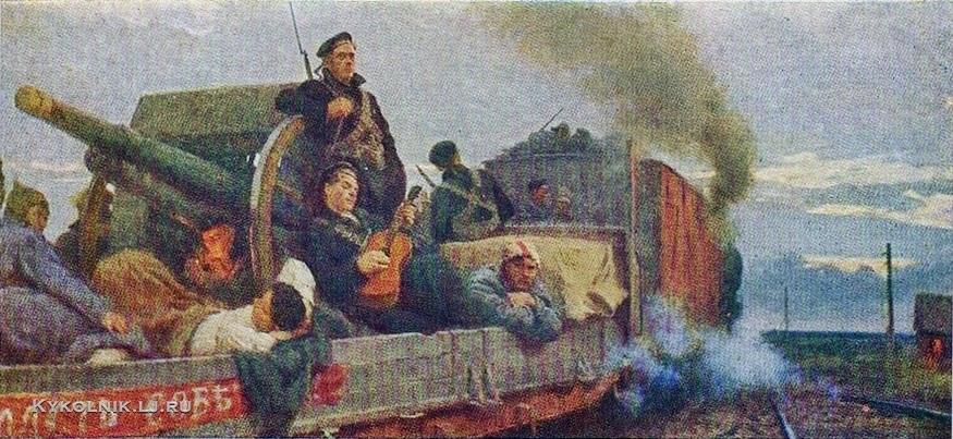 Котляров Лев Серафимович (1925-2007) «На фронт» 1958