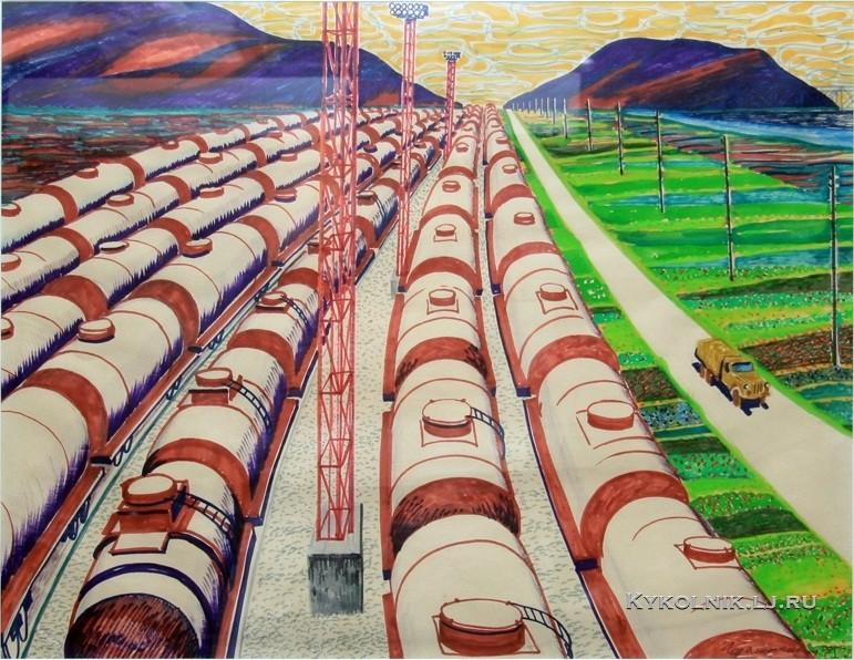 Черемушкин Герман Вячеславович (Россия, 1932) «Нефть с Севера» 1975