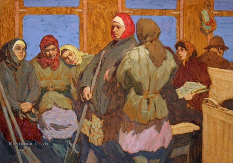 Атланов Юрий Михайлович (Россия, 1934) «В электричке» 1960