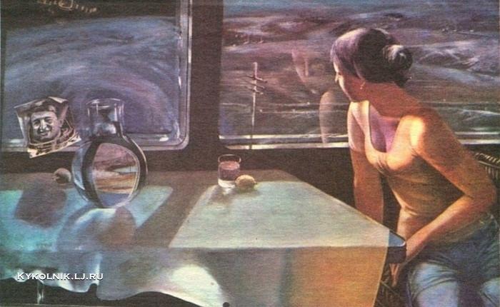 Краснов Сергей Борисович (Россия, 1948) «Путешествие» 1978