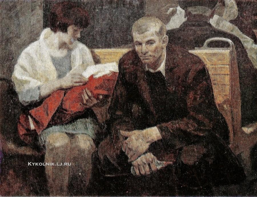 Леонтович Владимир Александрович (1921-1992) «Семья» 1969