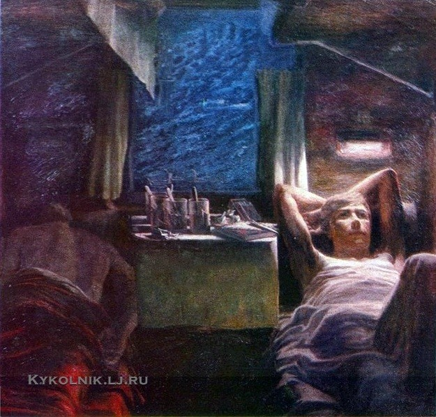 Одайник Сергей Вадимович (Россия, 1949) «В пути» 1981