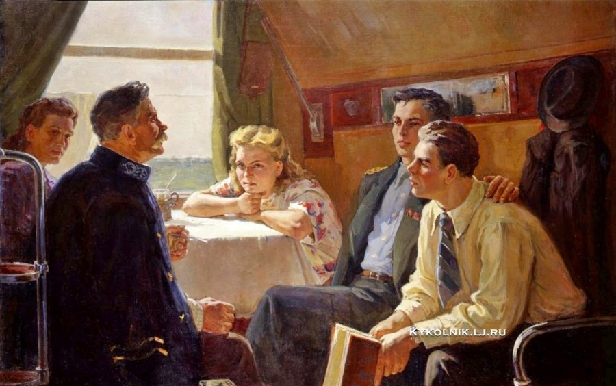 Одайник-Самойленко Зоя Александровна (1924-2002) «Разговор в купе поезда»