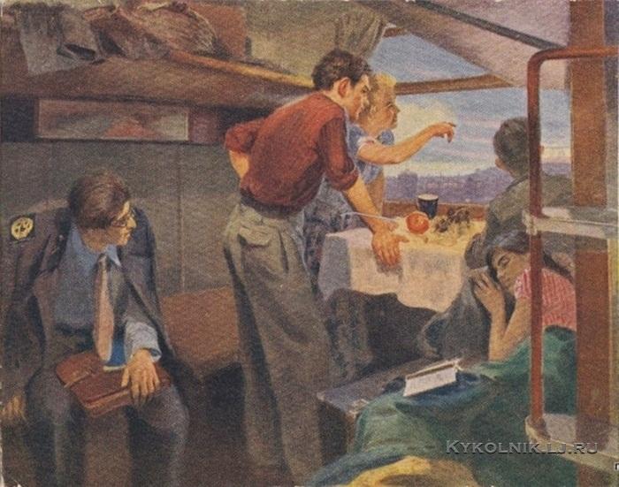 Папян Анатолий Казарович (1924-2007) «На учебу» 1955