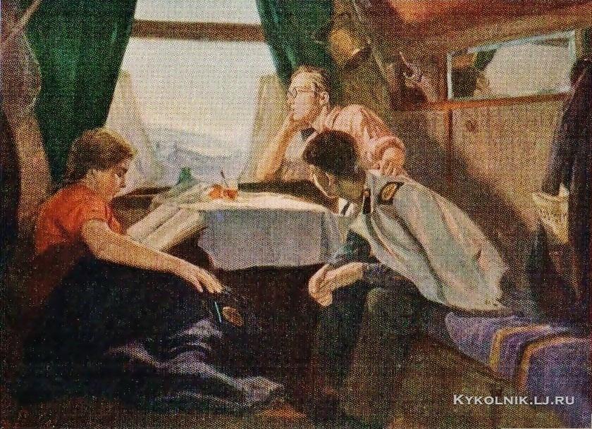 Слетов Ростислав Владимирович (Россия, 1921) «На практику. На целинные земли» 1955