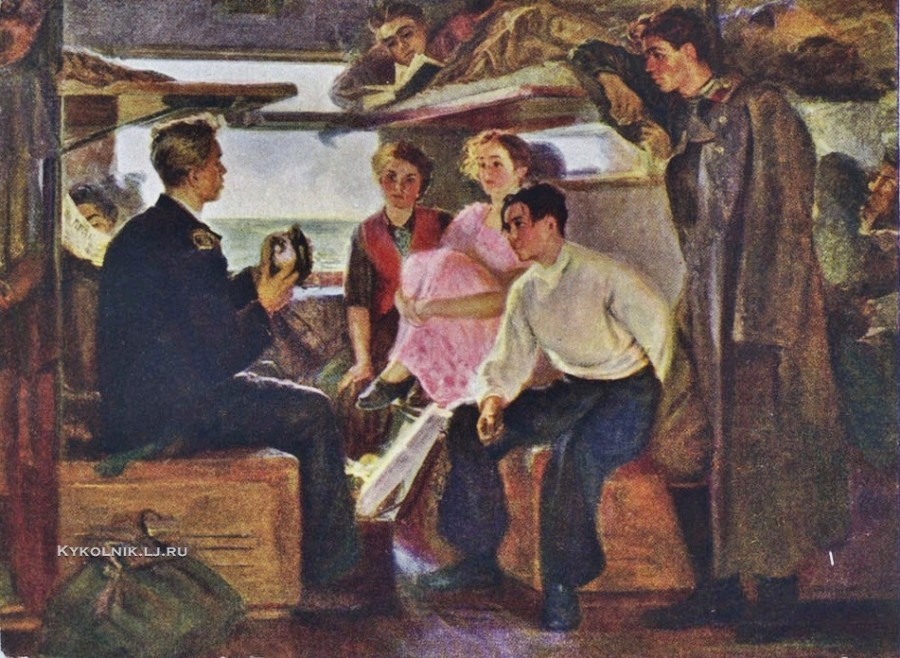 Толстая (Плигина) Татьяна Владимировна (1929-2005) «В пути» 1955